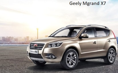TAC-announces-exciting-cash-gift-offer-on-Geely-Emgrand-X7_StoryPicture