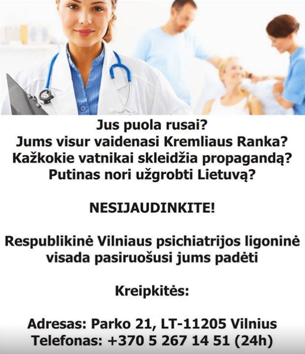 Rusai puola