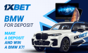 Deposit to win a BMW at 1xBet!