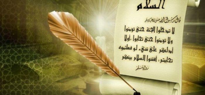 selamat ultah bahasa arab