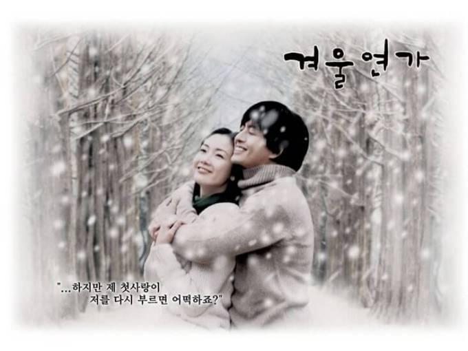 rating drama korea mei 2017