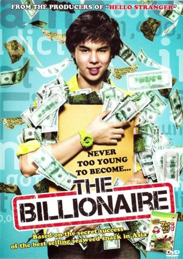 film thailand The Billionaire