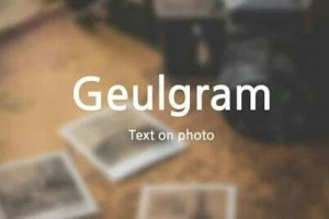 """Geulgram"" Capture from google"