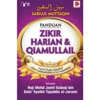 Panduan Zikir Harian dan Qiamullail