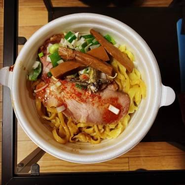 【池袋】煮干しラーメン 凪でUberEats限定のすごい煮干しまぜそばを食べてみた