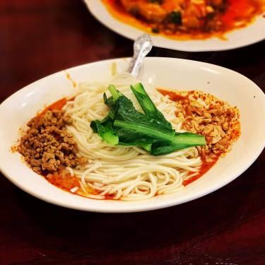 【池袋】中華の名店 楊(ヤン)で汁無し坦々麺と麻婆豆腐を食べてきた