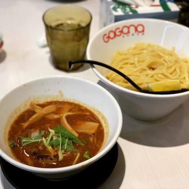【池袋】ガガナラーメンで激辛な辛味噌つけ麺とから揚げを食べてみた