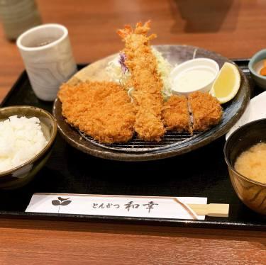 【池袋】東武百貨店13Fのとんかつ和幸で海老豚々拍子御膳を食べてきた
