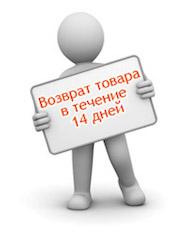 Выплаты на 3 ребенка с 2019 в башкирии