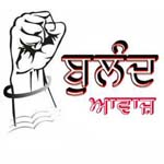 Bulandh Awaaz