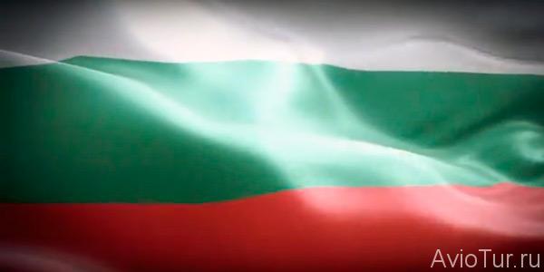 Болгария или Турция - где лучше отдых?