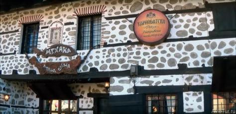 Банско курорт Болгарии