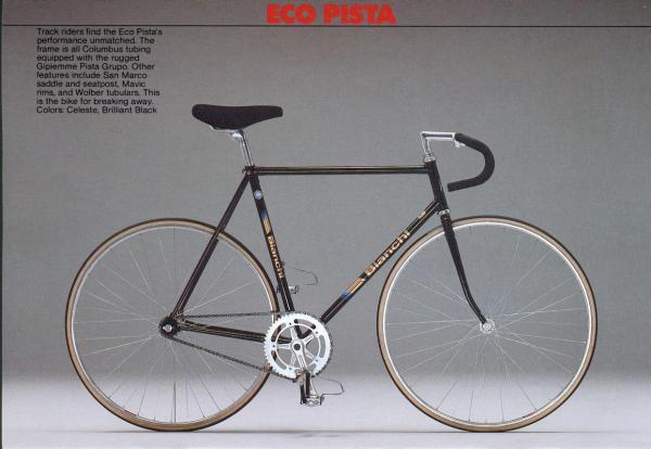 Velospace Bike Forums - Serial Number