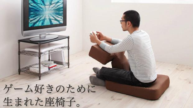 Xbox Chair