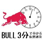 bullヒロ
