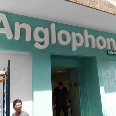 Anglophone (2)
