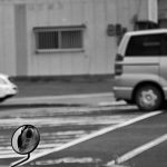 Le bâillement du scooter solitaire
