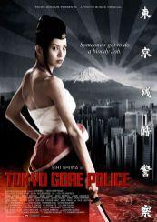 Tokyo Gore Police 2