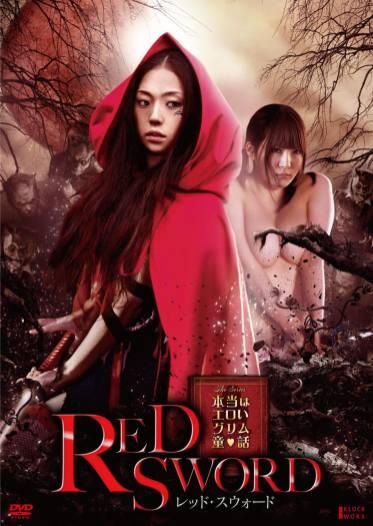 red sword
