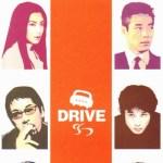 Drive (Sabu - 2002)