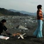 Maîtres de demain ? #8 Shing Shing Shing (Kohei Sanada - 2011)