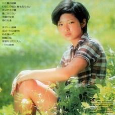 Shinoyama Yamaguchi 8