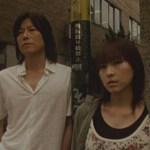 Hasami Otoko (Toshiharu Ikeda - 2005)