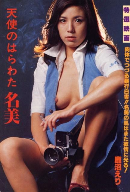 bijin camera 12
