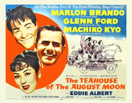 teahouse-poster-6