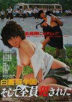 Shirobara-Gakuen-Soshite-Zenin-Okasareta-(1982)