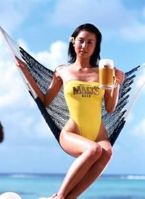 beer girl 26