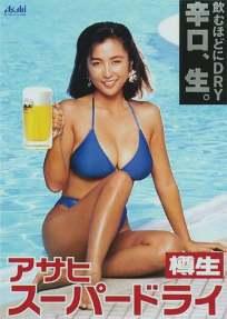 beer girl 3