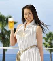 beer girl 8