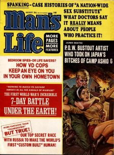 pulp-mans-life-2