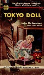 pulp-tokyo-doll