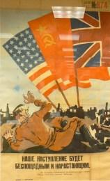 TASS No. 874, December 13, 1943