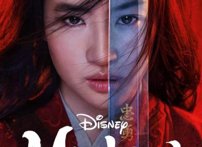 MULAN (2020) Movie