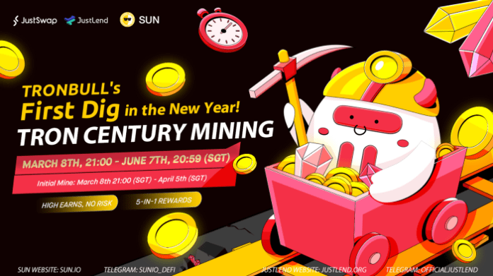 What is Tron Century Mining: Join Now and Earn TRX, BTT, SUN, JUST, and WIn<span class=