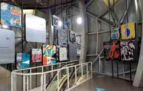Impression Ausstellung Atomium