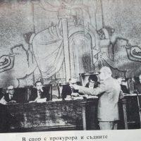 """Съдийката на Живков се разплакала преди да произнесе """"виновен""""."""