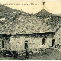 """Баташката """"Св. Неделя"""" – църквата на страданието"""