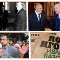 Под игото с Бойко Борисов! Защо Бойко никога няма да надмине Тодор Живков?