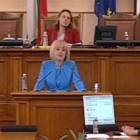 Мая Манолова: Отговорността за несъздаденото правителство и неосъществената съдебна реформа е на ИТН