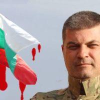 Кърваво писмо до Всички Българи