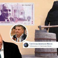 Светлозар Минов: Дните на Бойко Борисов изтичат