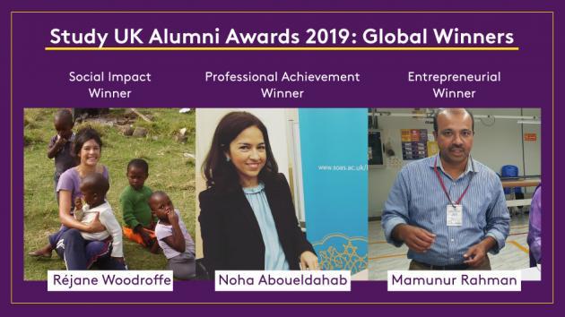 Study UK Award pic