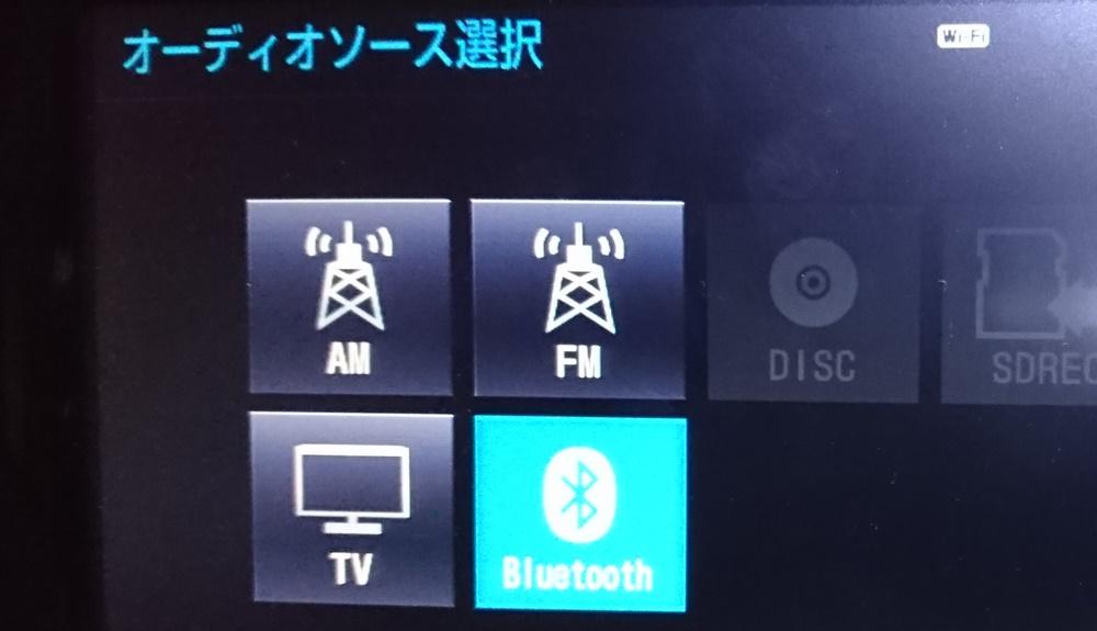 カーナビのオーディオ設定からBluetoothを選択