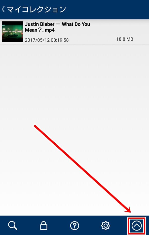 Clipboxに保存したYouTube動画を削除する方法1