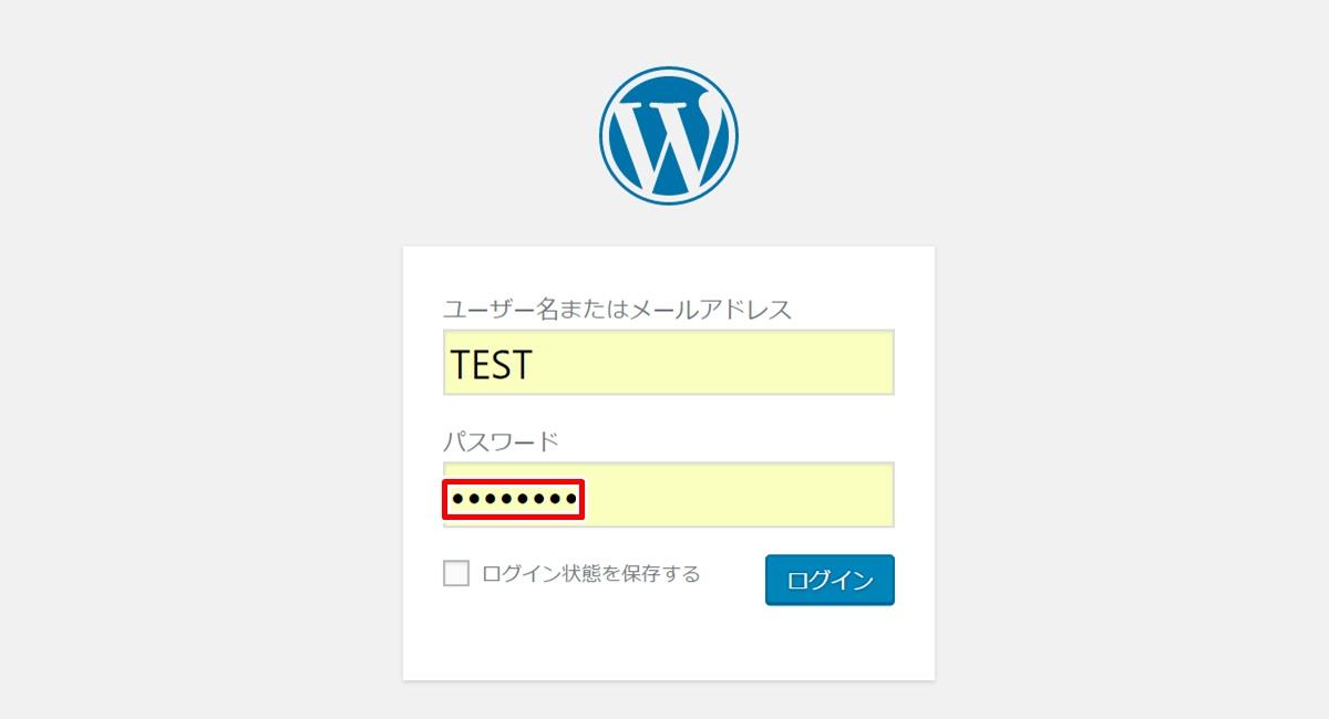 Chromeに保存されたパスワード「●●●●」を表示する裏技