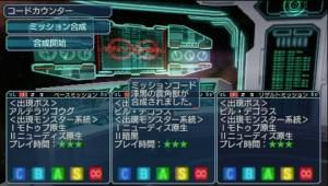 psp2i result mission